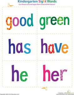 Worksheets: Kindergarten Sight Words: Good to Her