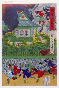 Date unknown - Chikanobu,Toyohara - 「朝鮮変報録ノ内」 - Waseda University Theatre Museum