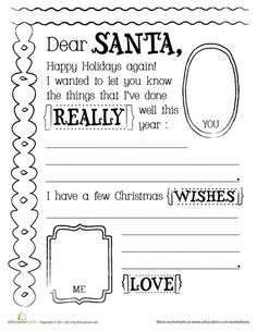 Worksheets: Letter to Santa Template