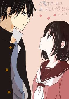 Cute Kawaii Drawings, Shoujo, Anime Couples, Chibi, Manga, Drawings, Manga Anime, Manga Comics, Manga Art
