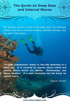 The Quran and Deep Seas and Internal Waves  www.islamreligion.com  -------------- Chat online: www.eDialogue.org