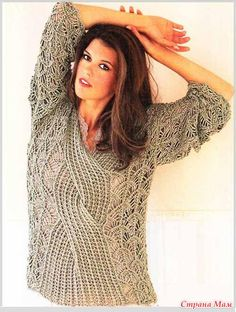 Бежевый кружевной пуловер спицами с центральной косой