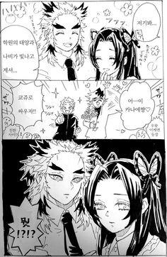 Doujinshi Kimetsu no Yaiba - Tóc >< - Page 3 - Wattpad Manga Art, Manga Anime, Anime Art, Demon Slayer, Slayer Anime, Manga Quotes, Demon Hunter, Short Comics, After Life