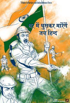 #jaihind #dkboss7 #patriotism #pathankot #attack #defence #india #border #army