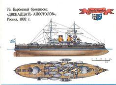 Acorazado Dvenadsat Apostolov 1892