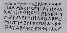 "Boustrophedon from Greek βουστροφηδόν ""ox-turning""—that is, turning like oxen in ploughing, is a type of bi-directional text. Rather than go..."