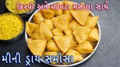 દિવાળી પર મહિના સુધી સ્ટોર કરાય તેવા ક્રિસ્પી મીની ડ્રાય સમોસા | Mini Dry Samosa | Farsan Samosa - YouTube Gujarati Cuisine, Gujarati Recipes, Gujarati Food, Sweet Potato, Pineapple, Potatoes, Sweets, Dishes, Baking