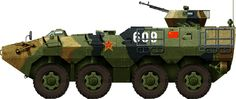 ZBL-09 Armoured Personal Carrier