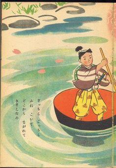 Japanese fairy tales. Sweetness.