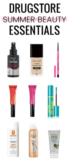 Drugstore Summer Beauty Essentials from CVS | Meg O. on the Go http://megoonthego.com/2017/05/summer-beauty-essentials-cvs/