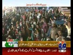 Tahir Ul Qadri Speech Last Words Annonucing INQLAB March Day 14th August...