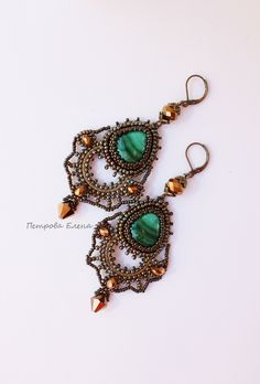 Gorgeous combination of embroidery and stitching of beads.