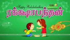 Happy Raksha Bandhan tamil quotes wallpapers - Teluguquotez.in |Telugu quotes | English quotes | tamil wishes | Hindi shayari | Bengali quotes