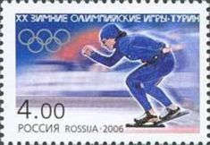 Sello: Winter Olympic Games in Torino (Rusia) (Winter Olympic Games 2006 - Torino) Mi:RU 1302 Winter Olympic Games, Winter Olympics, Russia, Stamps, Baseball Cards, Sports, Seals, Hs Sports, Postage Stamps