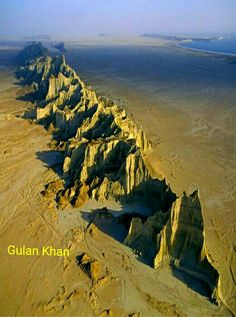Great photography, beautiful mountains of , Blochistan touching to Iran mountains range, awesome, beauty of the Blochistan Pakistan