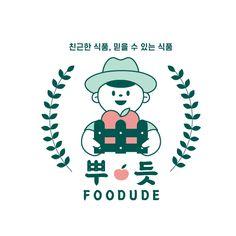 Branding Design, Logo Design, Logo Branding, Corporate Branding, Brand Identity Design, Dessert Logo, 10 Logo, Japanese Logo, Typography Alphabet