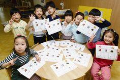 새싹과학교실1