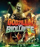 Godzilla vs. Biollante [Blu-ray] [1989]