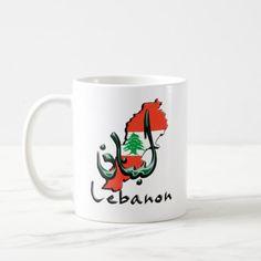 Shop Lebanon bilingual Mug created by Lebanese_Tees. Lebanon Flag, Beirut Lebanon, Create Your Own, Create Yourself, Letter Mugs, Funny Babies, Art For Kids, Color Schemes, Wedding Gifts