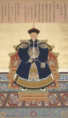 The grand throne and ornately patterned carpet create a princely setting appropriate for the commemoration of Guanglu, an imperial kinsman, on his eightieth birthday. The inscription records an imperial poem and the congratulations that one of the emperor's sons and several grandsons conveyed to Guanglu.