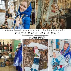 """Tatyana Isaeva from Russia in """"A La Russe"""" style special for Boholand"""