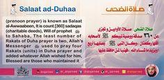 صلاة الضحى   Salaat ad-Duhaa