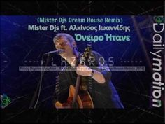 Greek Songs Mix 2016|Vol. 28