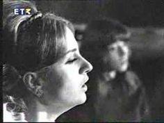 Viky Mosholiou - S' evlepa sta matia 1969 Movie, World Music, Che Guevara, Folk, Songs, Female, Youtube, Movies, Greek