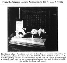 1926: As a gesture of appreciation for sending St. Louis Public Library Director Arthur E. Bostwick on a consulting trip, the Library Association of China and its secretary Yuan Tung-li (1895-1965) send to ALA headquarters a 1000-year-old earthenware statuette of an oxcart used to transport manuscripts. Unfortunately, the statuette has been misplaced in recent years. American Library Association, 1000 Years, Year 2016, Earthenware, Secretary, St Louis, Appreciation, Public, Anniversary