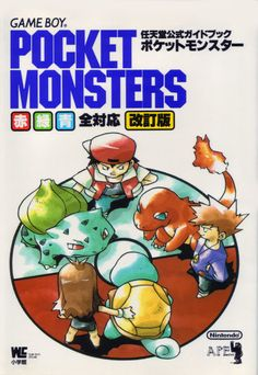 pokemon blue artwork - Buscar con Google