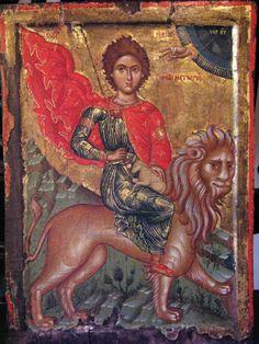 Programme du XIIème dimanche après la Pentecôte – Saint Mammès – Saint Jean IV le Jeûneur – ton 3   Liturgia