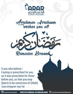 Arrahman Arraheem wishes you all Kareem. O You Who Believe ! is Prescribed for you as it was prescribed for those before you, so that you may (learn to) be conscious of - Chapter 2 Verse 183 Islam Quran, You May, Learning To Be, Hadith, Ramadan, Consciousness, Allah, Wish, Believe