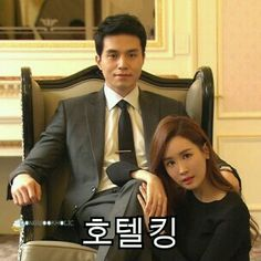 Because DongHae is awesome Lee Dong Wook, Lee Da Hae, Korean Drama Movies, Korean Actors, Korean Dramas, King Kong, Hotel King, The Heirs, Film Music Books
