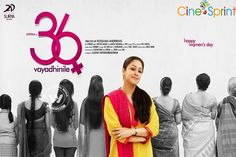 Talented actress Jyothika who has done very good films in her career has left acting to spend quality time with her family after marrying Suriya. She is making her comeback to mainstream cinema after 8 years and her film 36 Vayadhinile is in final stages of shoot.