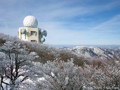御在所岳の樹氷と冬の鈴鹿山脈 (Hard rimes on Mt.Gozaisho with Suzuka Mountains) #Japan #Winter #Park