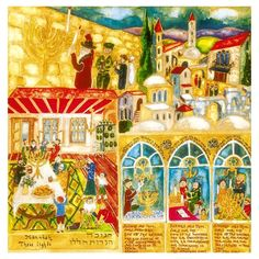 Michal Meron Chanukah Theme Paper Print in Vibrant Colors with Blessings