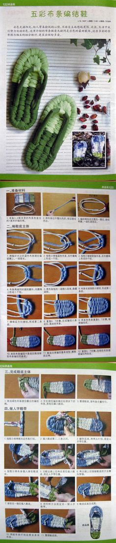 Slipper Fradito a intreccio con corda e fettuccia. Un  modello diverso. Da fare…