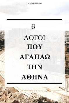 6 λόγοι που αγαπάω την Αθήνα - Little Hope Flags