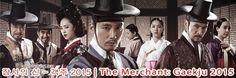 장사의 신 - 객주 2015 Ep 38 English Subtitle / The Merchant: Gaekju 2015 Ep 38 English Subtitle, available for download here: http://ymbulletin05.blogspot.com