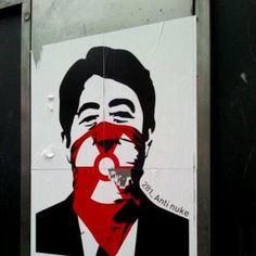 281_Anti Nuke(Kenta Masuyama)