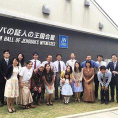 Indonesian pre-group in Osaka, Japan.