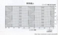 Имя файла=3~1201.jpg Размер файла=230КБ Размеры=668x412 Дата=Сент 03, 2014