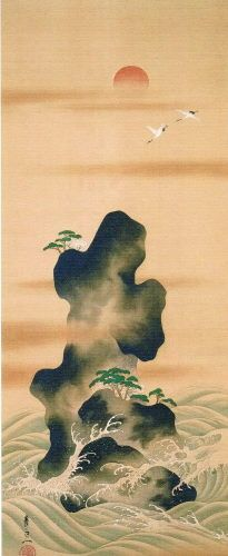 Horai, Isle of the Immortals. Japanese Painting, Chinese Painting, Japanese Art Styles, Japanese Style, In Praise Of Shadows, Asian Flowers, Art Diary, Bonsai Art, Plant Painting