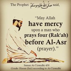 """588 Likes, 5 Comments - Ahlus Sunnah Wal Jammah (@the_authentic_sunnah) on Instagram: """"Sunnah of Asr prayer.. Ali رضي الله عنه narrated: """"The Messenger of Allah صلى الله عليه وسلم would…"""""""