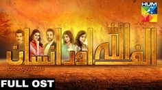 Alif Allah Aur Insaan   FULL OST   HUM tv Drama