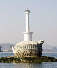 Hansan Hang LightGeoje Bay South Korea34.801162, 128.468982