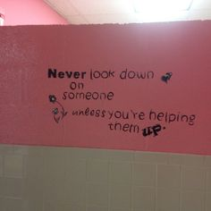 School Bathroom Decor