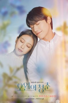 Gwangju, Kdrama, Korean Entertainment News, Dramas Online, Kissing Scenes, Korean Face, Romance, Lee Sung, Thai Drama