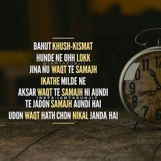 37 Fav Quotes Ideas Hindi Quotes Zindagi Quotes Feelings Quotes