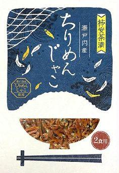 柿安パッケージ Food Graphic Design, Food Poster Design, Japanese Graphic Design, Menu Design, Food Design, Flyer Design, Rice Packaging, Food Packaging Design, Packaging Design Inspiration